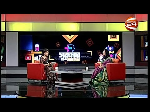 মানবদেহে ভিটামিন-ডি কেন জরুরি | সুরক্ষায় প্রতিদিন | 24 November 2020