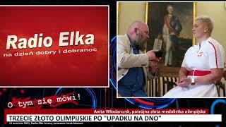 Wideo1: O tym się mówi: Anita Włodarczyk