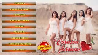 CORAZON SERRANO - PRIMICIAS 2016 ( AGOSTO )