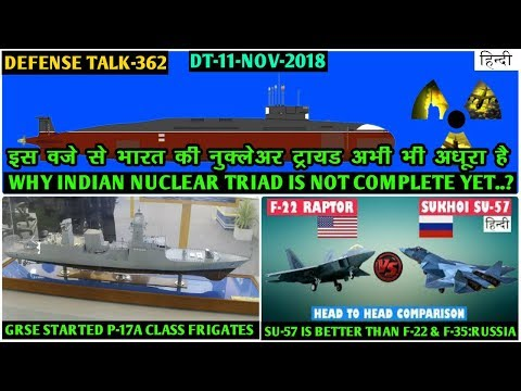 Indian Defence News:Why Indian Nuclear Triad is not Complete Yet,Su 57 is better Than F-22 & -35