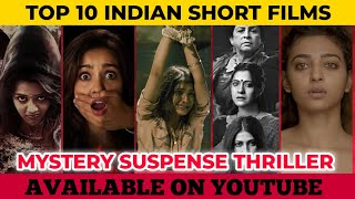 Top 10 Mystery Suspense Thriller Movies in Hindi|Suspense Thriller Short Movies In Hindi|Devi|Ahalya