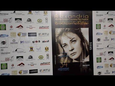 العرب اليوم - تتويج سينمائي مغربي في مهرجان الإسكندرية لسينما بلدان البحر الأبيض المتوسط