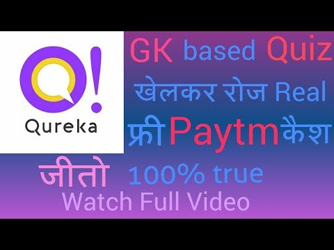 Qureka: Earn Money App | GK Based Game Show , Play