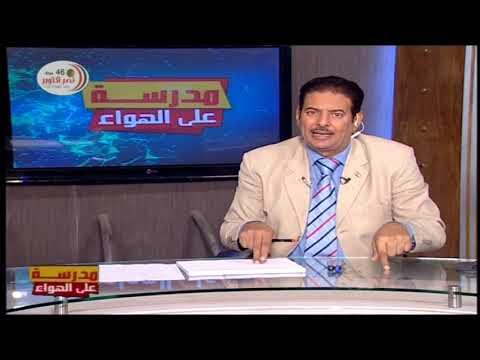 تاريخ 3 ثانوي حلقة 8 ( بناء القوة العسكرية في عهد محمد علي ) أ أحمد صلاح 21-10-2019