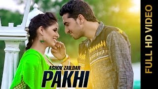 Pakhi  Ashok Zaildar