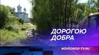 В парке 30-летия Октября началась реконструкция дорожек