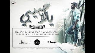 Marishal - Yalla Habibi (Lyric mp3 ) يالا حبيبي