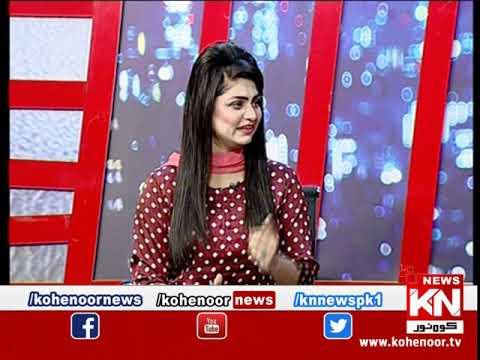 Kohenoor@9 23 January 2020   Kohenoor News Pakistan