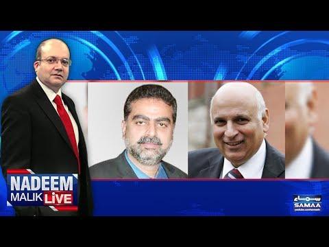 Sharif Khandan Ko Reference | Nadeem Malik Live | SAMAA TV | 07 Sept 2017