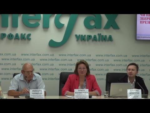 """Трансляция пресс-конференции на тему """"Необходимо ли в Украине сохранить пост президента?"""""""