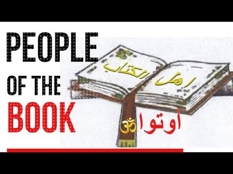 Discover Qur'an – Surah Al-Baqarah (2:119-121) (in Urdu)