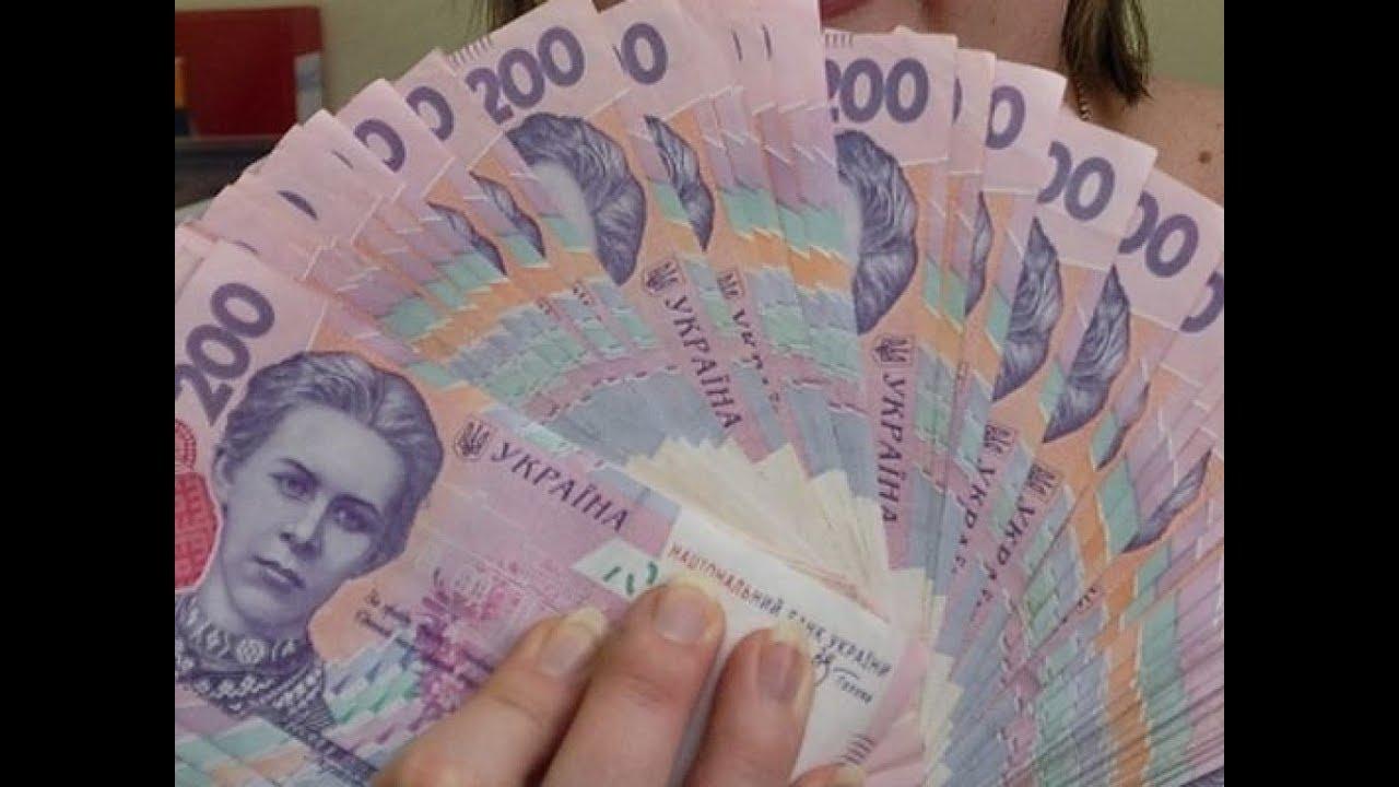 Стратегия НБУ на два года: реальное снижение инфляции или очередной пиар власти? (пресс-конференция)