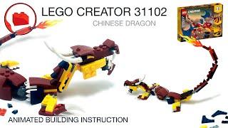 LEGO CHINESE DRAGON MOC - LEGO CREATOR 31102 Alternative Build Instructions Part 7