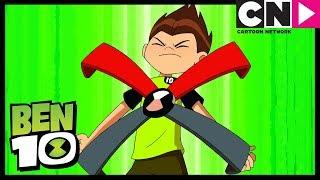 Emoções | Ben 10 em Português Brasil | Cartoon Network