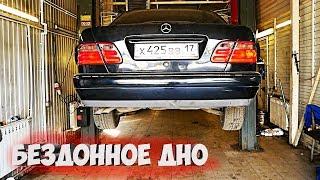 Мерседес ОТСАСЫВАЕТ деньги! Mercedes-Benz E 320