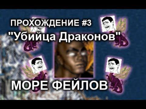 Ии для герои меча и магии 5