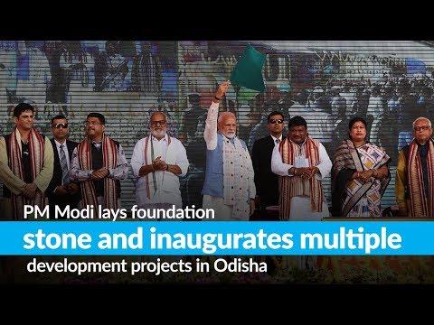 PM Modi lays foundation stone and inaugurates multiple development projects in Odisha