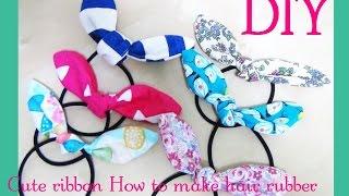 5分でかわいいリボンヘアゴムの作り方Cute Ribbon How To Make Hair Rubber In 5 Minutes
