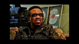 Maurice White interview - Fantasy / Earth, Wind  Fire