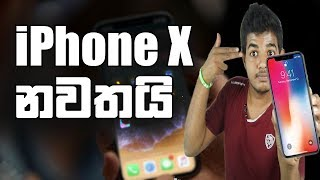 Apple stop iPhone X Production - Sinhala