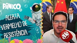 Rodrigo Constantino: 'Ter parceria comercial com a China não é sinônimo de vassalagem'
