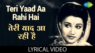 Teri Yaad Aa Rahi Hai with lyrics | तेरी याद   - YouTube