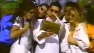 تحميل و مشاهدة زياد برجي لا يغرك 1998 MP3