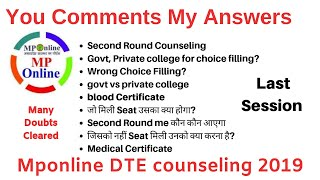 comment answers session on seat allotment doubt clearing Mponline