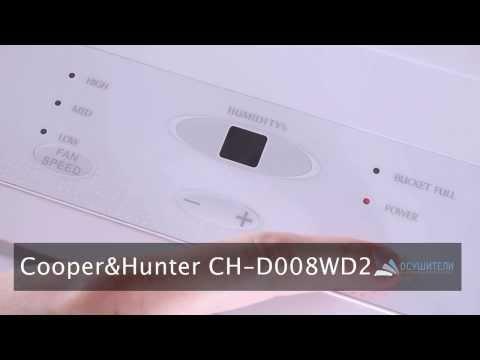 Видеообзор осушителя Cooper&Hunter CH-D008WD2