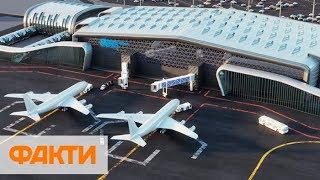 Будет принимать 3 млн человек в год. Разумков осмотрел проект аэропорта в Днепре