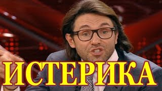 Вопрос закрытия шоу Малахова вызвал истерику!