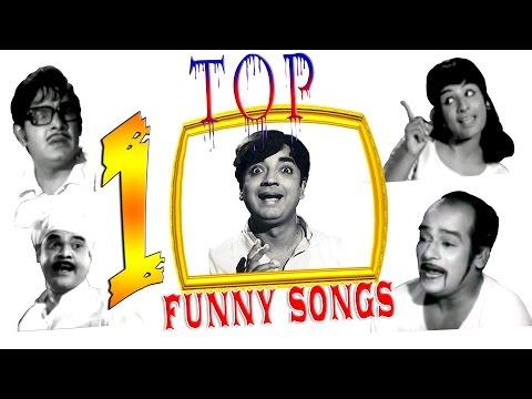 Top 10 Funniest songs   Malayalam Audio Jukebox