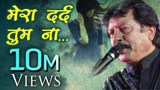 Mera Dard Tum Na Samajh Sake by Attaullah Khan - Attaullah Khan Songs - Hindi Dard Bhare Geet - Download this Video in MP3, M4A, WEBM, MP4, 3GP