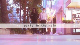 Taekook ✘ Paris in The Rain ♡