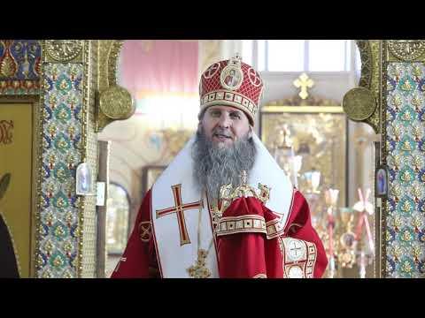 Александро-Невский собор Кургана встретил престольный праздник