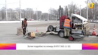 Применение инфракрасных газовых нагревателей при ремонте асфальта