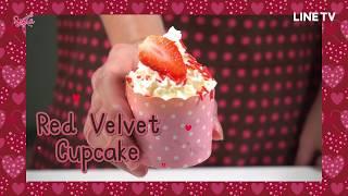 SistaCafe Channel : วิธีทำ Red Velvet Cupcake