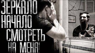 Обложка на видео - Страшные истории на ночь - Зеркало начало смотреть на меня! Страшилки на ночь.