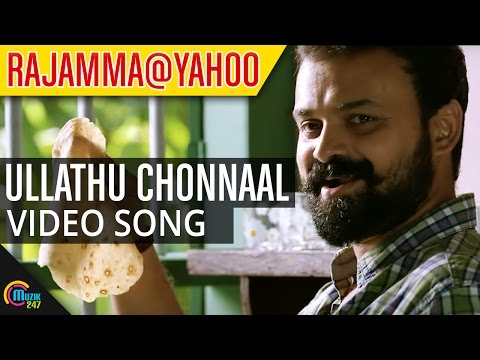Rajamma@Yahoo Ullathu Chonnaal Song Video Ft Kunchacko Boban , Asif Ali