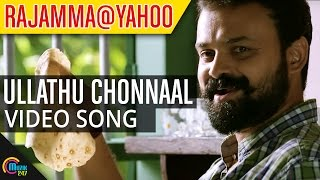 Ullathu Chonnaal Song Video