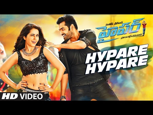 Ram Hypare Hypare Full Video Song HD | Hyper Movie Songs | Raashi Khanna