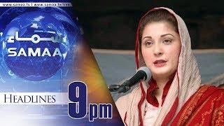 Samaa Headlines   9 PM   Samaa TV   05 Sept 2017   Kholo.pk