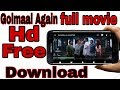 How to download golmaal Again movie full hd print