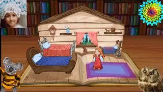 """Сказка """" ТРИ МЕДВЕДЯ"""". Мультики для детей,  Маша и медведь, сказки на ночь, Медведь, Маша."""