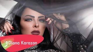 تحميل و مشاهدة Diana Karazon - Omri Mechi [Medley] (2020) / (ديانا كرزون - عمري مشي (مدلي MP3