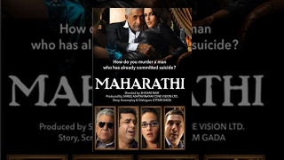 Om Puri Best Movie Ever  Hindi Full Movies 2017  Maharathi  Paresh Rawal  Bollywood Full Movies