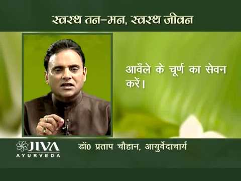 Healthy Heart with Ayurveda  | Arogya Mantra Ep#61 ( 3  )