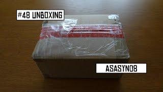 #48 Unboxing: Paczka Idealna [PL]