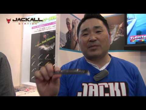 嶋田仁正プロ開発、RADAMINNOW114徹底解説。