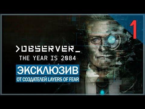 Крутой киберпанк-хоррор с Рутгером Хауэром! ● Observer #1